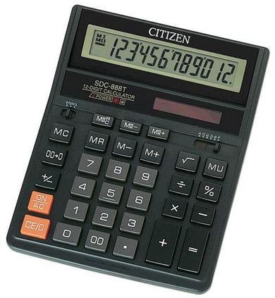 kalkulator-citizen-sdc-8_342.jpg
